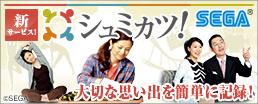 segask.jp